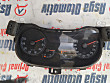 FIAT DOBLO KM SAATİ GÖSTERGE PANELİ - 631973357