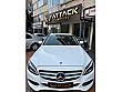 ATTACK MOTORS DAN 2016 MERCEDES C200 D - 28.000 KM Mercedes - Benz C Serisi C 200 d BlueTEC Comfort