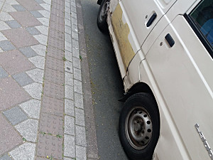 SAHIBINDEN IHTIYAÇTAN MITSUBISHI L 300   2007 MODEL