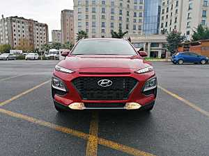 2020 Model 2. El Hyundai Kona 1.6 CRDI Smart - 0 KM