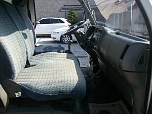 KARATASLAR 1998 MODEL MUTSUBHISHI CANTER 659 SAC TAMPER KASA